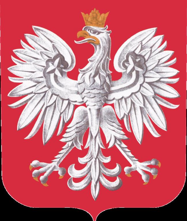 Szkoła Podstawowa im. Maksymiliana Wilandta w Darzlubiu